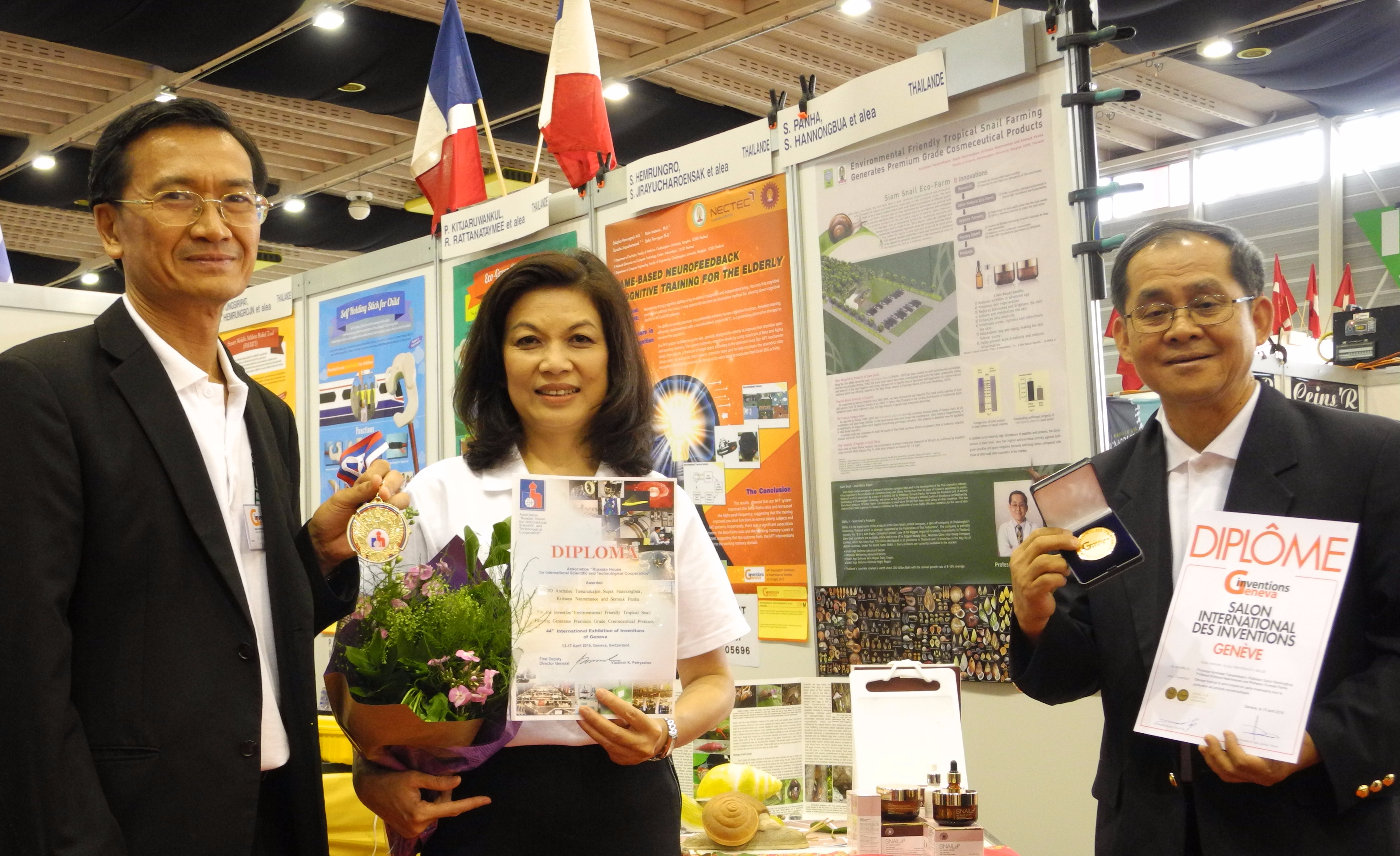 ข่าว Siamsnail got Golden Medal from the 44th International Exhibition of Invention of Geneva, Geneva, Switzerland. SiamSnail